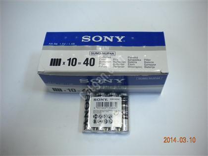 Sony kalem pil ,Toptan Satış