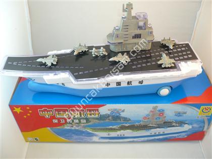 Oyuncak uçak gemisi ,Toptan Satış