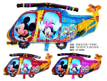 Toptan folyo balon satış helikopter ,Toptan Satış