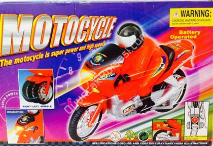 toptan oyuncak satışı pilli motorbisiklet ,Toptan Satış