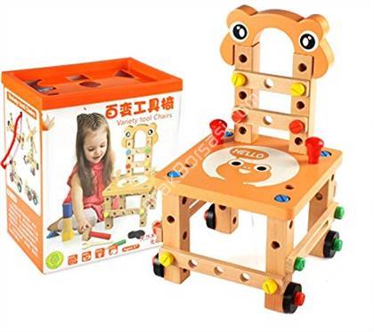 toptan ahşap oyuncaklar sök tak sandalye ,Toptan Satış
