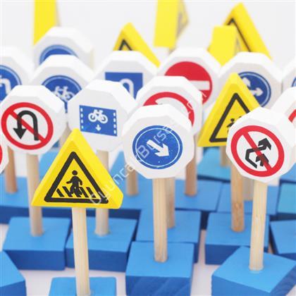 toptan ahşap oyuncaklar trafik seti ,Toptan Satış