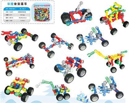 toptan lego yeni nesil lego hl6017 ,Toptan Satış