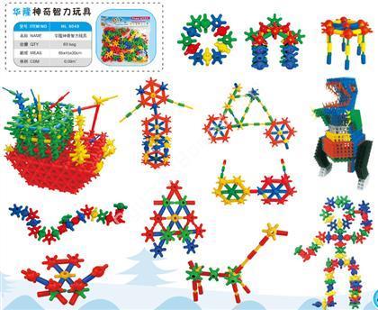 toptan lego yeni nesil lego hl6040 ,Toptan Satış