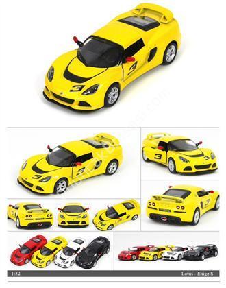 Toptan model araba lotus exige ,Toptan Satış
