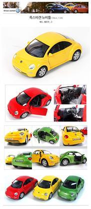 Volkswagen beetle new büyük ölçek model araba ,Toptan Satış