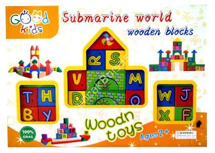 toptan ahşap oyuncak desenli blok 57  parça ,Toptan Satış