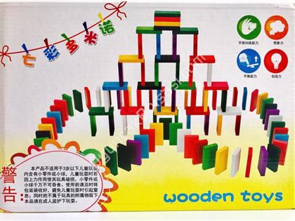 toptan ahşap oyuncak satışı 105 li  domino taşı ,Toptan Satış