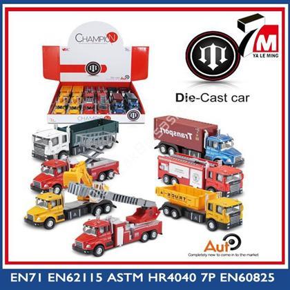 toptan oyuncak metal kamyon seti 12 li ,Toptan Satış