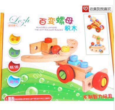 toptan ahşap oyuncak değişik figürler ,Toptan Satış