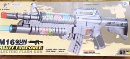 toptan oyuncak silah M-16 ,Toptan Satış