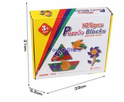 toptan ahşap oyuncak 125 parça ahşap tangram set ,Toptan Satış
