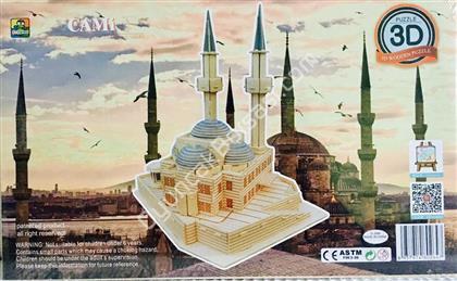 3D AHŞAP MAKET CAMİ MAKET MODELİ ,Toptan Satış