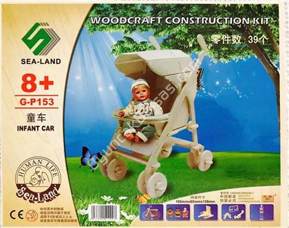 Bebek Arabası 3d ahşap maket ,Toptan Satış