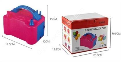 Toptan Elektirikli Balon Şişirme Pompası ,Toptan Satış