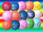 Panch Balon İtalyan Malı, Toptan Satış