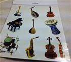 Müzik aletleri sticker, Toptan Satış
