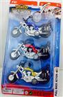 3 lü motorbisiklet seti, Toptan Satış