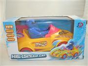 toptan oyuncak pilli müzikli araba, Toptan fiyatları