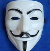 toptan v for vendetta maskesi, Toptan Satış