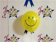 gülen yüz baskılı balon toptan balon, Toptan Satış