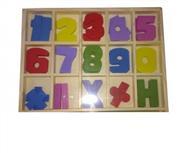 toptan ahşap eğitici oyuncaklar rakamlar, Toptan Satış