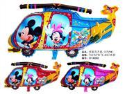 Toptan folyo balon satış helikopter, Toptan Satış