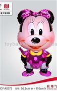 Miki fare kız Folyo balon büyük model cy-a0373, Toptan Satış