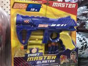 toptan oyuncak satışı sünger atan tabanca, Toptan Satış