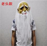 Yaşlı Adam Maskesi Uzun Saçlı  Beyaz, Toptan Satış