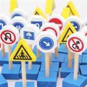 toptan ahşap oyuncaklar trafik seti, Toptan Satış