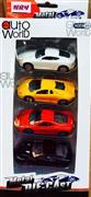 toptan Oyuncak plastik araba oyuncağı 4 lü , Toptan Satış