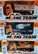 metal oyuncak kamyon seti, Toptan Satış