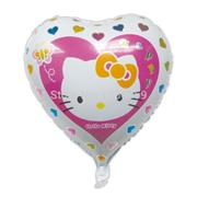 Toptan Folyo balon Hello kity kalp büyük, Toptan Satış