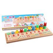 toptan ahşap oyuncaklar aritmetik  çarpım tablosu, Toptan Satış