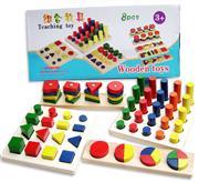 Toptan ahşap oyuncak 8 li zeka seti, Toptan Satış