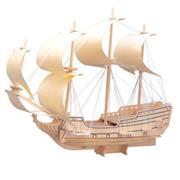 toptan ahşap puzzle 5 plakalı gemi G-P128, Toptan Satış
