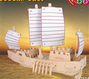 toptan ahşap puzzle gemi G-P194, Toptan Satış