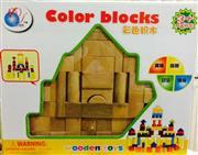 toptan oyuncak ahşap ham bloklar 54 parça, Toptan fiyatları