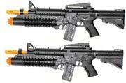 toptan oyuncak silah ak 988, Toptan Satış