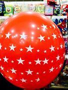 Toptan balon yıldız baskılı balon, Toptan Satış