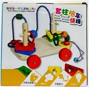 çocuk zeka oyuncağı tekerlekli tel kordinasyon, Toptan Satış