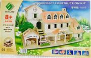 TOPTAN 3D AHŞAP MAKETİ VİLLA MODEL G-P269, Toptan Satış