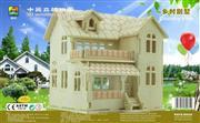 TOPTAN AHŞAP 3D MAKET VİLLA, Toptan Satış