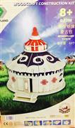 Kayı Obası Çadırı 3d ahşap maketi, Toptan Satış