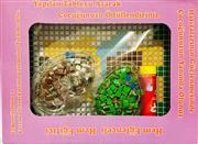 İş Eğitim Malzemesi Mozaik Yapım Seti, Toptan Satış