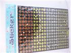 Toptan Sticker Küçük Yıldız Modeli bl 661a, Toptan Satış