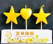 Altın Renk Kalp Yıldız Parti Mumu, Toptan Satış