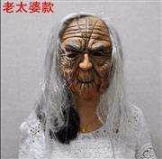 Toptan Hayvan Maske Modelleri, Toptan Sat��