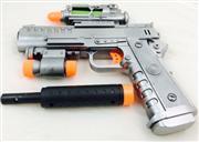 toptan oyuncak silah susturuculu sesli müzikli, Toptan fiyatları